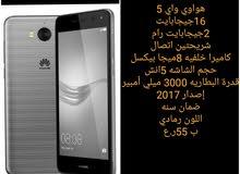 Huawei  device in Shinas