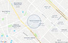 شارع فلسطين حي المستنصرية