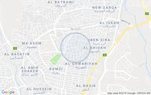 الزرقاء حي الامير محمد خلف جمعية اسرة الجندي