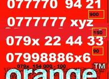 ارقام اورانج مميزة جدا 077777- زين - امنية