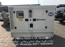 60KVA Perkins Diesel Power Generators - مولدات كهرباء بيركنز