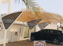دار العماد للمظلات والخيام الحديثة