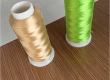 Embroidery Threads (خيوط تطريز)