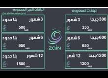 شرايح بيانات زين مفتوح