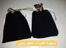 عطور ميني ذوق العرب ،شيخ العود ،مخلط العروس بدون كحول