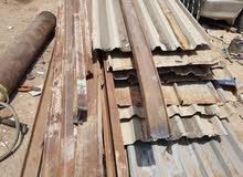 يوجد زينقو مستعمل طبق مسمار طول 4او5او6 متر اوبترلي من طول 4 الي 6 متر للبيع