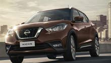 Rent a 2018 Nissan Kicks with best price