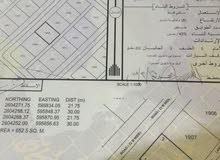 ولاية بركاء للاستثمار في اراضي الفليج الثانيه مربع الفليج الثانيه ارض سكنيه