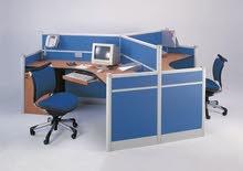 مطلوب اثاث مكتبي