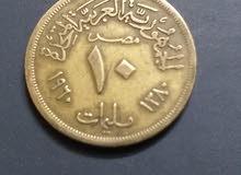 10 مليم النسر1960 الصدر المفرغ القليل نسبيا