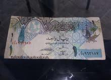 ريال قطري للبيع