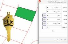 قطعه ارض للبيع في الاردن - عمان - مرج الحمام مساحة 989م