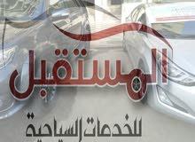 للايجار هيونداي الينترا 2016 بسائق و بدون سائق باقل سعار في مصر