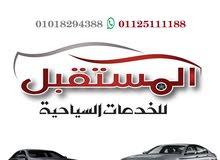 For rent 2016 Mitsubishi Lancer