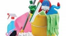 عاملات نظافة يومي منازل وشركات