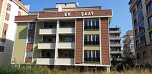 شقة غرفتين و صالة للبيع في تركيا/  طرابزون مدينة أرسين