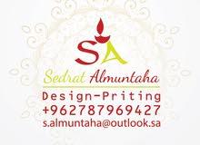 خدمات تصميم وطباعة بأفضل التصاميم الاحترافية والأسعار لكافة أنواع المطبوعات
