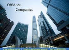 To setup a offshore company in uae(لإعداد شركة خارجية في الإمارات)