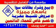 apartment in Al Riyadh Al Uraija Al Gharbiyah for rent