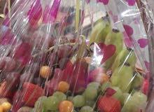 سله فواكه (Basket Fruits)