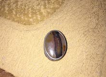 ring from African villages I just wanna sell it