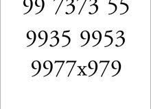 أرقام زين تعبئة