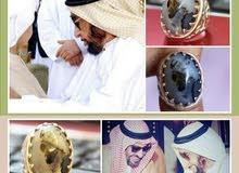 خاتم صوره الشيخ زايد الله يرحمه