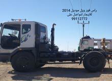 راس شاحنة دايو تاتا كورية موديل 2014 لتناول فقط تكملة القسط