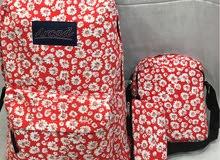 حقائب المدرسه