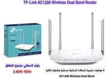مقوي واي فاي TP-Link AC1200