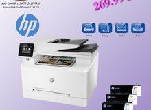 طابعة اتش بي hp MFP M281 FDW Printer
