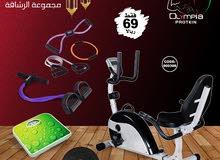 دراجة اللياقة المطورة مع مجموعة الرشاقة