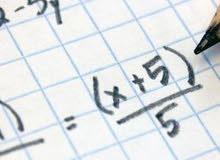مدرس مصرى متخصص رياضيات
