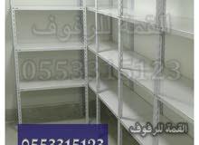 رفوف حديد رفوف ضد الصدا رفوف تخزين