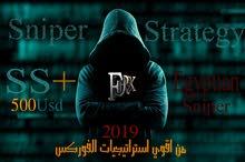 اقوي استراتيجيات الفوركس 2019