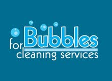 Bubbles For Cleaning Services       (خدمات تنظيف )