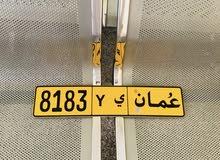 أبو عماد لبيع وشراء أرقام المركبات
