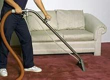 شركة دار المستقبل تنظيف بالرياض 0545119980