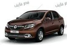 مطلوب سيارات رينو للايجار بدون سائق عقد يصل الى 5000 ج شهرياً