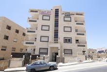 شقة للبيع طابق اول مساحة 130 متر بأم نوارة مقابل مدارس النجوم الصاعدة