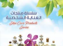 بيع مباشر منتجات صحية