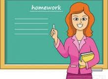 مطلوب مدرسة خصوصيه لتدريس الانجليزية والعربية والعلوم