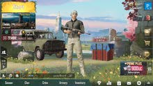 pubg mobile account RP 10