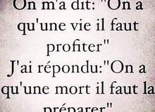 مدرس لغة فرنسيه