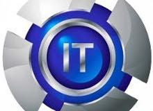 مطلوب موظف IT مختص بقواعد البيانات وبرنامج SQL