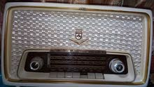 Radio available for sale with high-end specs