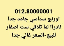 01280000001
