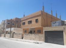 منزل مكون من طابقين في مادبا بجانب منزل المحامي اكثم حدادين