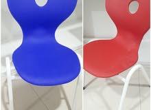 Chair - كرسي
