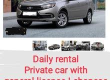 سائق عمومي سياره جديده خاصه يومي 150،000
